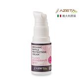 Azeta艾莉塔義大利橄欖油有機羊脂膏-20ml