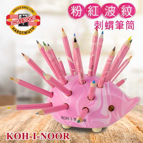 KOH-I-NOOR HARDTMUTH 光之山捷克色鉛筆刺蝟筆筒(小) –粉紅波紋