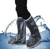 防雨鞋套加厚耐磨男女騎行防水鞋套成人戶外防滑下雨天防塵雨靴套 依凡卡時尚