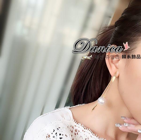 耳環 現貨 韓國氣質甜美 小香風 金屬感 葉片 珍珠 吊飾 後掛耳環 S92074 Danica 韓系飾品 韓國連線