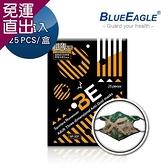 藍鷹牌 台灣製 立體型成人防塵口罩 水針布款 潮流綠 25片*5盒【免運直出】