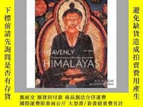 二手書博民逛書店【罕見原版 】2010年版 Heavenly Himalayas