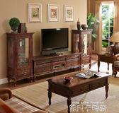 特價美式鄉村實木家具客廳茶幾電視櫃組合歐式簡約儲物茶幾小戶型igo 依凡卡時尚