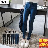 MIUSTAR 激瘦!-5k顯瘦多色素面彈力貼身窄管褲(共4色,S-XL)【ND4363EW】預購