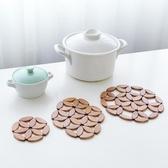 竹制圓形隔熱墊防燙墊子家用廚房餐桌墊【雲木雜貨】