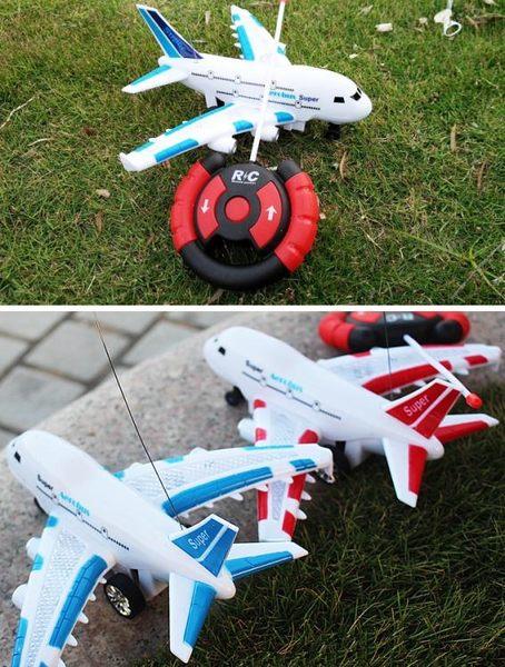 耐摔遙控飛機航拍無人直升機充電動搖控航模型超大四軸飛行器拍攝HD【新店開張8折促銷】
