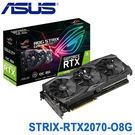 【免運費-限量】ASUS 華碩 STRIX-RTX2070-O8G-GAMING 顯示卡 RTX 2070 超頻版