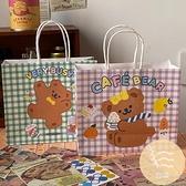 4個裝 可愛蛋糕小熊牛皮伴手禮包裝收納手提禮品紙袋子【白嶼家居】