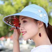 帽子女夏天遮臉戶外出游百搭太陽帽夏季防曬遮陽帽鴨舌帽 七夕節禮物八八折下殺