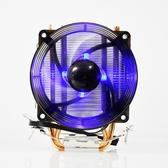 狙擊手電腦cpu散熱器靜音cpu風扇英特爾amd台式機通用4線溫控風冷【免運】