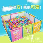 波波球海洋球加厚波波池寶寶海洋球池彩色球兒童玩具球嬰兒塑料球.