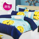 R.Q.POLO【希望燈塔】絲棉柔-雙人標準床包枕套組(5X6.2尺)