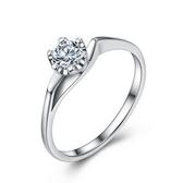 925純銀戒指 鑲鑽-時尚浪漫生日母親節禮物女配件73an101【巴黎精品】