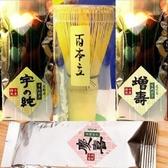 日本京都宇治抹茶粉 宇之純 + 增壽 + 慶喜 送 百本立高級白竹茶筅 /無添加糖及綠茶粉/100%純抹茶/