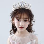 兒童發飾女童冰雪奇緣皇冠頭飾女孩公主可愛韓版生日演出珍珠王冠 新北購物城