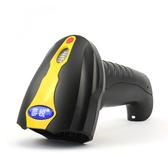 掃碼槍 掃描槍無線條碼掃碼槍器倉庫快遞超市激光掃碼槍條碼槍條形碼掃描儀 亞斯藍
