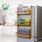 冰箱掛架側壁掛架楠竹廚房置物架掛件冰箱收納架側掛架儲物架XW全館滿額85折