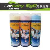 【車寶貝推薦】日本AION洗車鹿皮巾-大(紅、黃、藍)