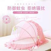 嬰兒床蚊帳兒童寶寶床防蚊帳罩無底可折疊通用【3C玩家】