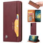 華為 P20 Plus 皮質外卡夾手機套 磁扣翻蓋 可立式手機皮套 全包防摔手機殼 皮夾式手機皮套