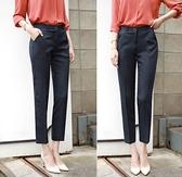 黑色工作褲子小西褲女褲薄款西裝褲女直筒寬鬆垂感職業九分褲