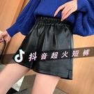 皮短褲女寬鬆百搭闊腿高腰2020年秋季新品新款外穿時尚顯瘦pu皮褲【快速出貨】