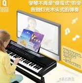 多功能電子琴兒童初學者61鍵女孩鋼琴帶麥克風入門3-6歲玩具琴 【原本良品】