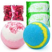 泡泡球-海洋玫瑰浴鹽泡澡沐浴球精油氣 【快速出貨】
