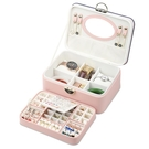 CUPVUNY熊貓首飾盒收納盒雙層帶鎖大容量飾品耳釘項錬精致手飾盒 設計師