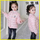 兒童羽絨外套 保暖羽絨棉服外套棉服嬰兒棉衣寶寶棉襖裝