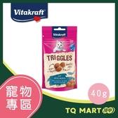 Vitakraft 貓愛軟軟球 鱈魚口味 40g【TQ MART】