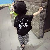 男童寶寶1短袖夏2個性小兒童3純棉T恤4韓版半袖5歲黑白色上衣套裝 芊惠衣屋