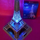 LED版78公分高 佳廷模型紙模型3D勞作立體拼圖專賣店 巴黎艾菲爾鐵塔5 至尊禮盒版 樂立方L091