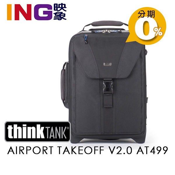 【24期0利率】think TANK Airport Take Off AT499 航空行李箱 登機箱 滾輪 雙肩後背相機包 公司貨