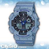 CASIO手錶專賣店 CASIO_GA-100DE-2A_時尚單寧休閒錶款