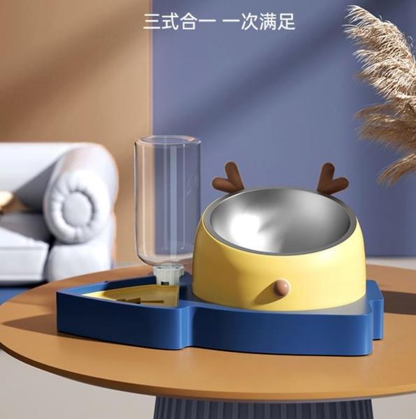 寵物餵食器 維利亞三合一慢食自動飲水碗不銹鋼食碗貓碗貓咪雙碗狗狗喂食護頸