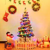 彥琳 聖誕節裝飾用品 1.5/1.8/2.1/2.4米聖誕樹套餐 帶燈聖誕樹   花間公主