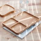 木質宣言橡膠木方型分隔餐盤-生活工場