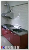 ❤PK 廚浴 館 店面❤高雄廚房歐化系統櫥具一字型流理台白鐵台面白鐵桶身美耐板門板