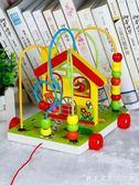 嬰兒童益智積木繞珠玩具1-2-3周歲寶寶6-8-12個月串珠男女孩早教 創意家居生活館