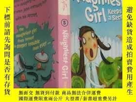 二手書博民逛書店naughtiest罕見girl keeps a secret 最淘氣的女孩保守秘密Y200392