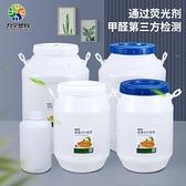 水桶 發酵桶食品級塑料酵素桶密封家用儲水桶蜂蜜桶困水專用桶10L50L斤 米家WJ