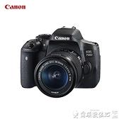 高清照相機佳能750D單反套機(18-55mm)數碼高清相機中高端觸屏翻屏防抖LX 爾碩 交換禮物