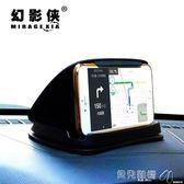 手機防滑墊防滑墊車載手機支架儀表中控臺汽車用硅膠華為手機座iPhone導航儀 貝兒鞋櫃