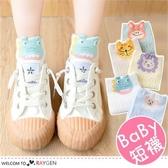 兒童夏季卡通鱷魚提花薄款網眼透氣短襪 船襪 5雙/組