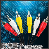 3對3影音訊號線 5呎RCA/梅花端子/AV(6012)