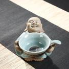 茶過濾器斗陶瓷手工創意個性和尚過濾網功夫茶具茶道配件『新佰數位屋』