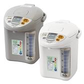 【象印】4公升微電腦電動熱水瓶 CD-LGF40