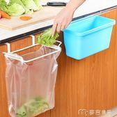廚房掛式垃圾桶櫥櫃門創意家用衛生間客廳臥室無蓋筒桌面小垃圾桶      麥吉良品