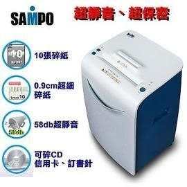 SAMPO專業級 CB-U8102SL 符合政府、軍方規格超靜音、高保密 送膠台機+保養包